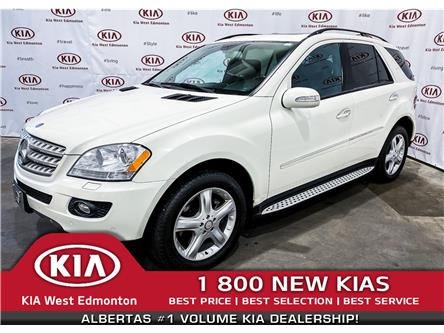 2008 Mercedes-Benz M-Class Base (Stk: 7396) in Edmonton - Image 1 of 38