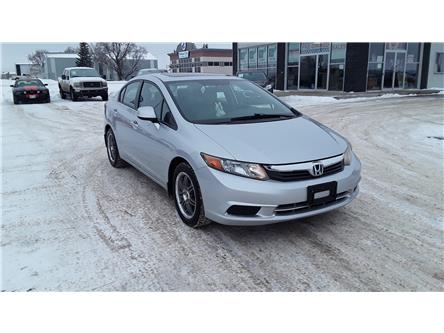 2012 Honda Civic EX-L (Stk: P641) in Brandon - Image 2 of 25
