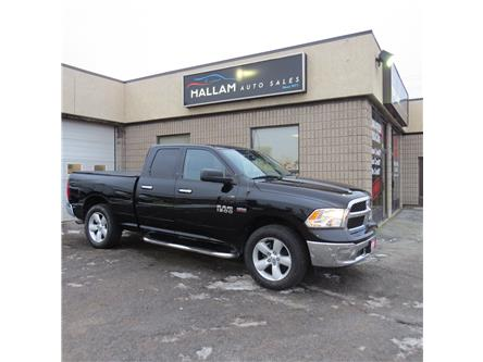 2015 RAM 1500 SLT (Stk: ) in Kingston - Image 1 of 14