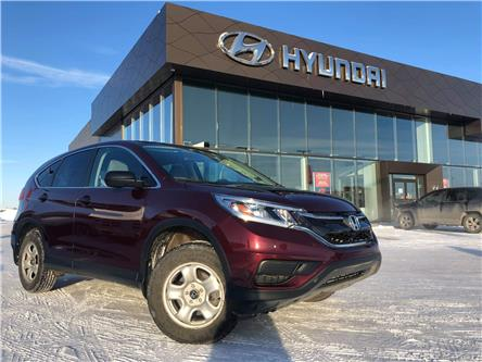 2015 Honda CR-V LX (Stk: H2533A) in Saskatoon - Image 1 of 9