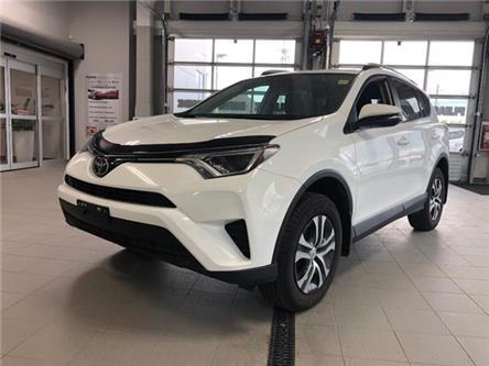 2017 Toyota RAV4  (Stk: P1022) in Ottawa - Image 1 of 19