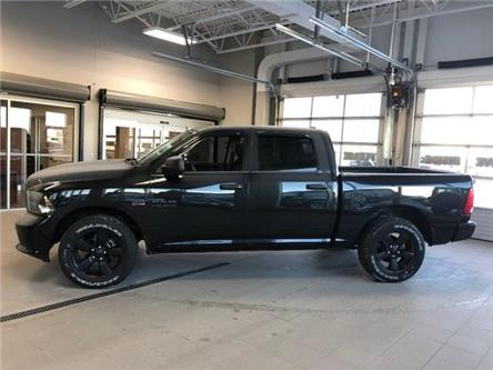 2018 RAM 1500 ST (Stk: 20241) in Ottawa - Image 2 of 18