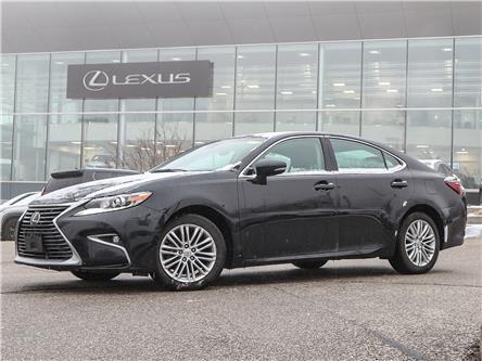 2017 Lexus ES 350  (Stk: 12750G) in Richmond Hill - Image 1 of 22