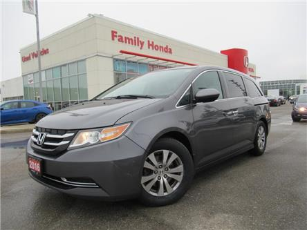 2016 Honda Odyssey 4dr Wgn EX w-RES | FREE WINTER TIRES! (Stk: 504127T) in Brampton - Image 1 of 26