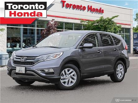 2016 Honda CR-V EX-L (Stk: H39922T) in Toronto - Image 1 of 29