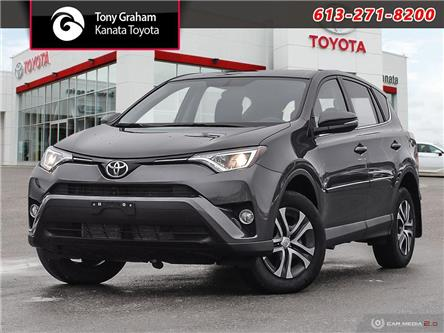2016 Toyota RAV4 LE (Stk: 90103A) in Ottawa - Image 1 of 26