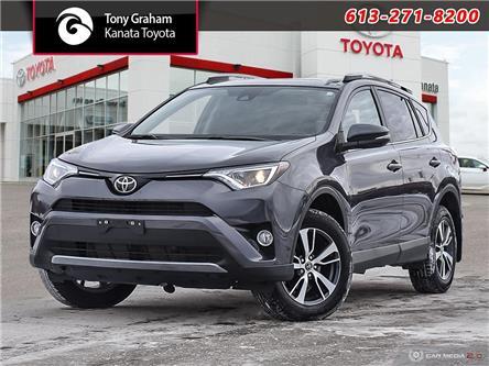 2017 Toyota RAV4 XLE (Stk: M2785) in Ottawa - Image 1 of 30