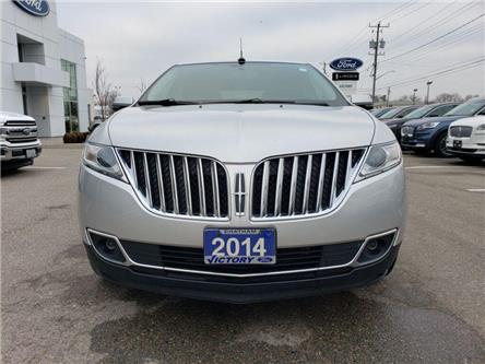 2014 Lincoln MKX Base (Stk: V18979A) in Chatham - Image 2 of 19
