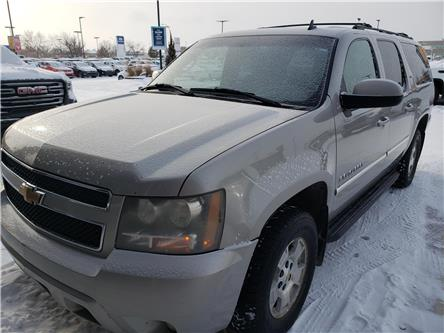 2007 Chevrolet Suburban 1500 LT (Stk: 213954) in Lethbridge - Image 2 of 6