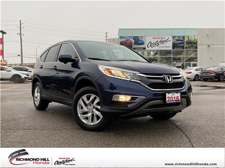 2016 Honda CR-V EX (Stk: 191185P) in Richmond Hill - Image 1 of 19
