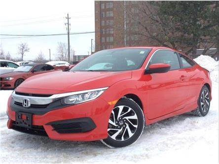2017 Honda Civic LX (Stk: P4864) in Ottawa - Image 1 of 20