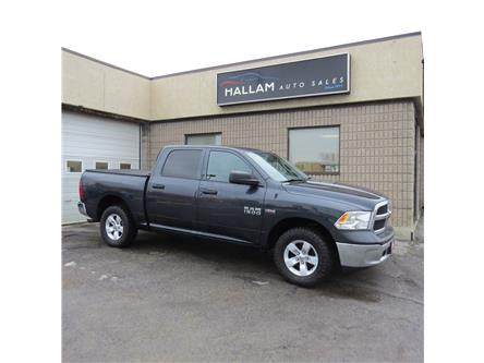 2015 RAM 1500 ST (Stk: ) in Kingston - Image 1 of 19