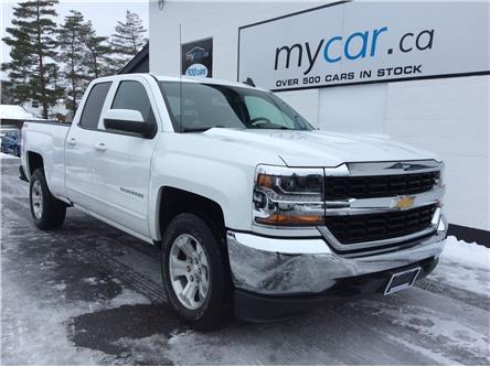 2018 Chevrolet Silverado 1500 1LT (Stk: 200031) in Richmond - Image 1 of 18