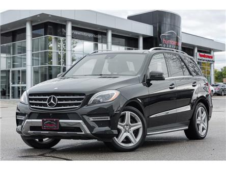 2015 Mercedes-Benz M-Class Base (Stk: 20HMS051) in Mississauga - Image 1 of 23