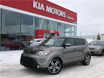 2015 Kia Soul  (Stk: 20551A) in Gatineau - Image 1 of 20