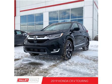 2019 Honda CR-V Touring (Stk: N05343) in Woodstock - Image 1 of 6