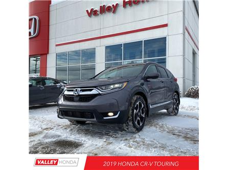2019 Honda CR-V Touring (Stk: N05423) in Woodstock - Image 1 of 7