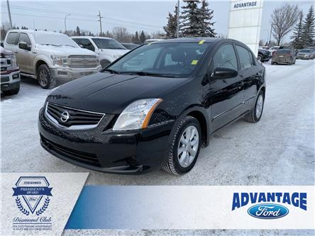 2012 Nissan Sentra 2.0 SL (Stk: K-1430A) in Calgary - Image 1 of 21