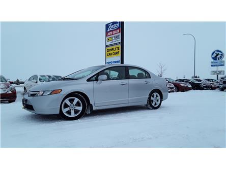 2008 Honda Civic LX (Stk: P639) in Brandon - Image 1 of 21