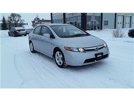 2008 Honda Civic LX (Stk: P639) in Brandon - Image 2 of 21