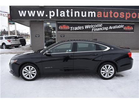 2018 Chevrolet Impala 1LT (Stk: PP548) in Saskatoon - Image 2 of 21