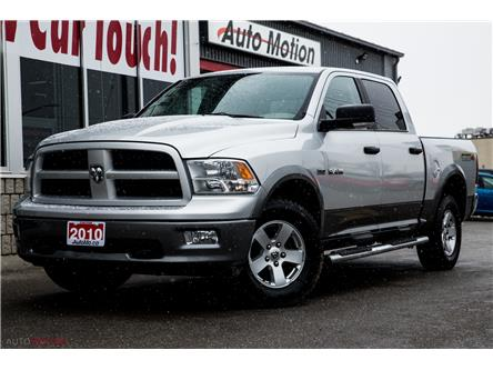 2010 Dodge Ram 1500  (Stk: 2011) in Chatham - Image 1 of 23