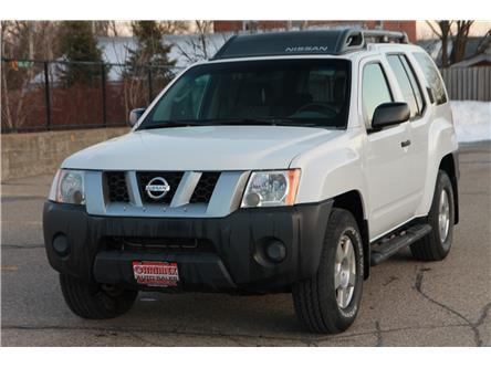 2008 Nissan Xterra  (Stk: 1910487) in Waterloo - Image 1 of 25