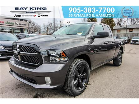 2019 RAM 1500 Classic ST (Stk: 197454) in Hamilton - Image 1 of 24