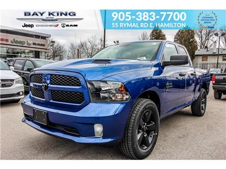 2019 RAM 1500 Classic ST (Stk: 197451) in Hamilton - Image 1 of 22