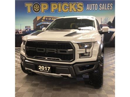 2017 Ford F-150 Raptor (Stk: B46460) in NORTH BAY - Image 1 of 29