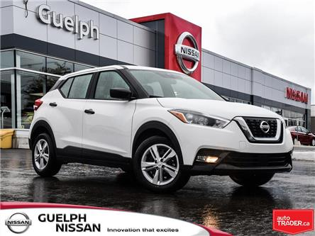 2020 Nissan Kicks  (Stk: N20523) in Guelph - Image 1 of 25