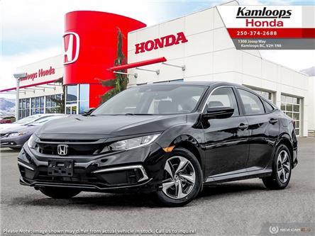 2020 Honda Civic LX (Stk: N14808) in Kamloops - Image 1 of 23