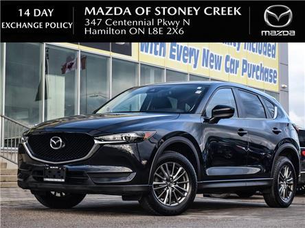 2017 Mazda CX-5 GS (Stk: SU1499) in Hamilton - Image 1 of 22