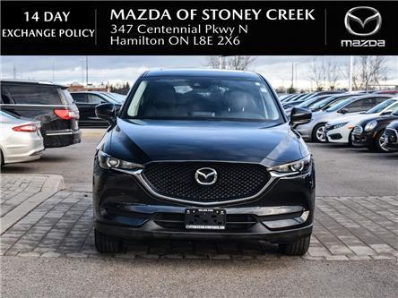 2017 Mazda CX-5 GS (Stk: SU1499) in Hamilton - Image 2 of 22