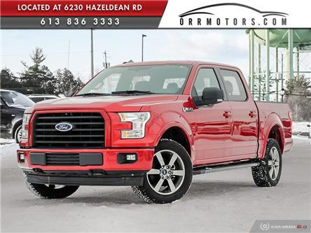 2017 Ford F-150 XLT (Stk: 5820T) in Stittsville - Image 1 of 27