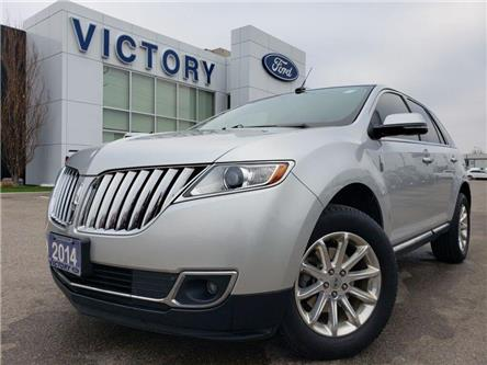 2014 Lincoln MKX Base (Stk: V18979A) in Chatham - Image 1 of 19