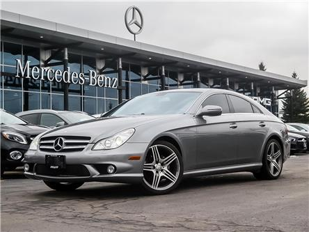 2011 Mercedes-Benz CLS-Class Base (Stk: 39347A) in Kitchener - Image 1 of 24