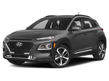 2020 Hyundai Kona  (Stk: R20227) in Brockville - Image 1 of 9