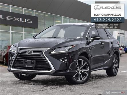 2017 Lexus RX 350 Base (Stk: Y3615) in Ottawa - Image 1 of 29