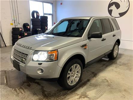 2008 Land Rover LR2 SE (Stk: 1239) in Halifax - Image 2 of 17