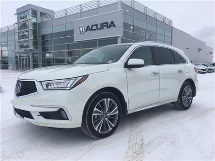 2017 Acura MDX Elite Package (Stk: 50045A) in Saskatoon - Image 1 of 22