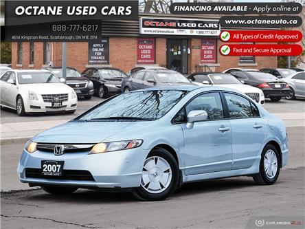 2007 Honda Civic Hybrid Base (Stk: ) in Scarborough - Image 1 of 26