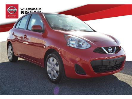 2015 Nissan Micra SV (Stk: N419A) in Thornhill - Image 1 of 23