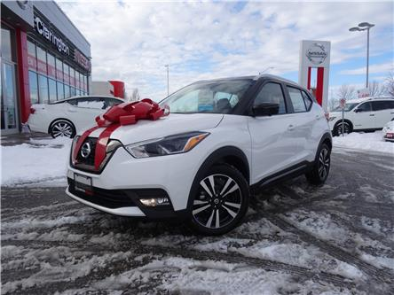 2019 Nissan Kicks SR (Stk: KL558359) in Bowmanville - Image 1 of 30