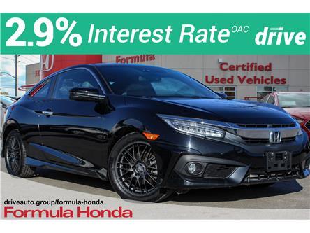 2016 Honda Civic Touring (Stk: B11678) in Scarborough - Image 1 of 29