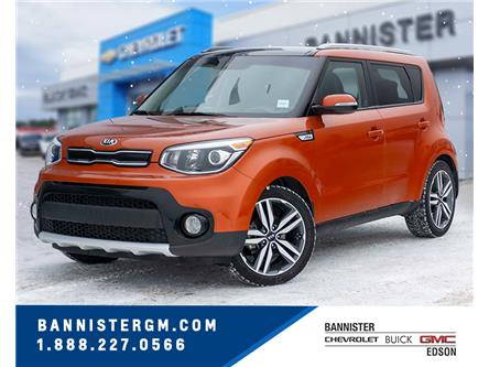 2017 Kia Soul EX+ (Stk: 19-073A) in Edson - Image 1 of 17