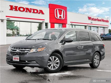 2016 Honda Odyssey EX-L (Stk: U6697) in Waterloo - Image 1 of 27
