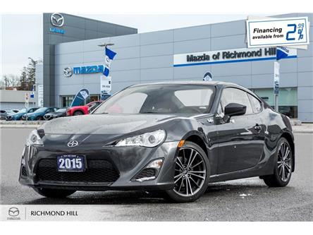 2015 Scion FR-S Base (Stk: P0475) in Richmond Hill - Image 1 of 17