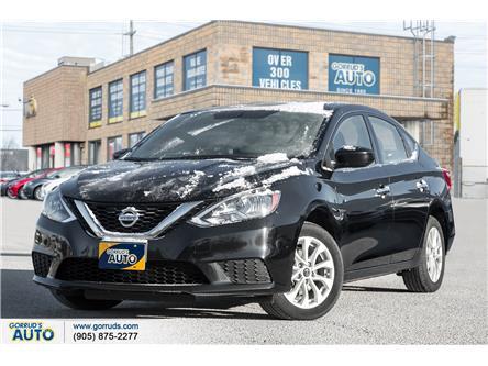 2016 Nissan Sentra 1.8 SV (Stk: 664247) in Milton - Image 1 of 19