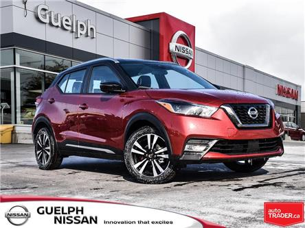 2020 Nissan Kicks  (Stk: N20509) in Guelph - Image 1 of 25